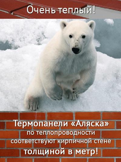 httptermopaneli.msk.ru-hi-temp