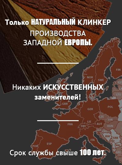 httptermopaneli.msk.ru-natural