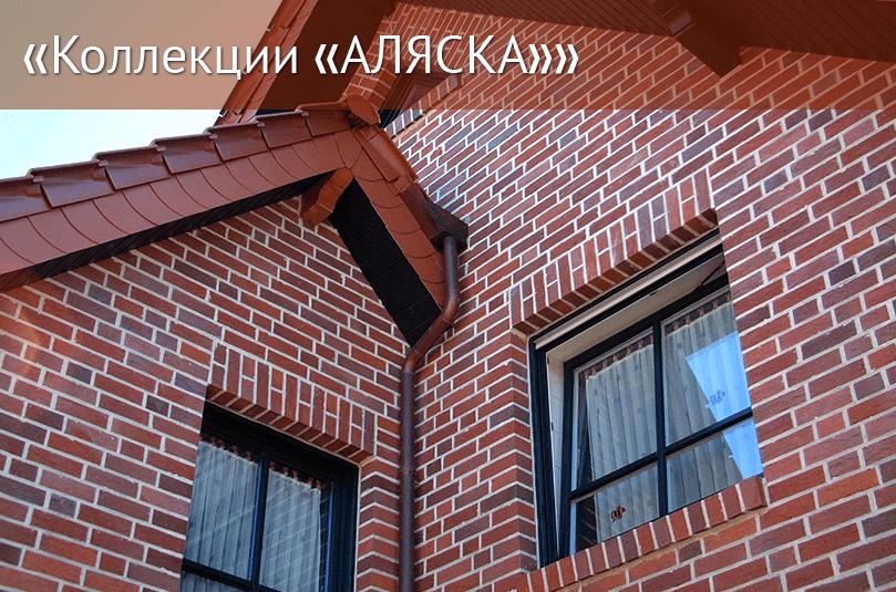 httptermopaneli.msk.ru-alayska