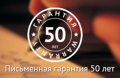 httptermopaneli.msk.ru-garantee
